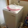 新しい洗濯機が届きました。
