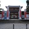 【XC40で行く】淡路・瀬戸内・尾道周遊(2019年12月1日~12月4日)その⑫