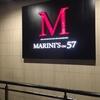 絶景夜景のマリニーズ57(Marini's on 57) クアラルンプールのおすすめルーフトップバー