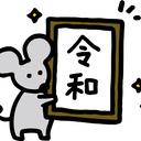 ミュージックマウス