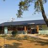 ローソン浜寺公園店が浜寺公園内にオープン!公園内からも出入りできて便利