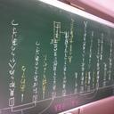 ゆりのお助け中学入試国語!