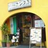 緊急事態宣言の大阪で出前500円還元が使えるお店!都島の本格南インド料理『ナンタラ』