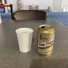 空港でビールを飲んだ後にマッサージ
