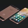 iPhone SE2 が2019年3月25日のAppleイベントで発表される?