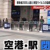 ウイルス対応でも日本と比較する韓国メディアの愚