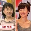 【NHK女子アナの朝ドラナレーションについて】