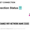 TIMEの新しいWifi Password設定方法