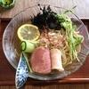 【今週のラーメン3873】 メンドコロ Kinari (東京・東中野) Ra−men 冷 魚介だし + 清酒八海山 〜もはや夏など関係なし!これは名作!四季を通じて食いたい冷やし和風らーめん!
