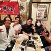 日曜日も16時から営業で〜〜す!宜しくお願いします! 羽村 炭火屋 串RYU