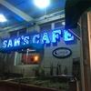 【2018.02 沖縄旅行②】SAM'S CAFEのアメリカンステーキ!