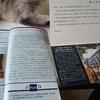 平和不動産、カンダホールディングス、日本商業開発から、3月権利の優待品が届きました☺️が