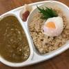 明日の米ぱん♡小麦粉・乳製品・動物性食品を使わない野菜たっぷり玄米カレー♡