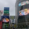 Fantomeウィークの渋谷を覗いてきた