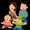 【お台場】【雨の日にも】幼児から小学生まで楽しめる親子でおすすめスポット10選