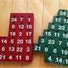 無印のアドベントカレンダーと24種類のお菓子達