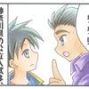 【新章開幕④】受験ストーリー:野球部男子その④