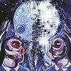[音楽][CD棚]昨年きいたもの The Orb   「Moonbuilding 2703 AD」