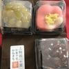千葉県一宮町 上総国一の宮 和菓子司 かねきち の 和菓子だよ
