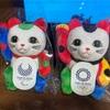 オリンピックの招き猫