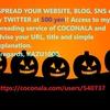 ブログ、HP、サイト、ラインなど拡散しますTwitterで3日以内に合計50000人フォロワーへ拡散!