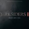 PS  Plusのフリーを楽しむ! Darksiders Ⅲ編⑤ エンディング!