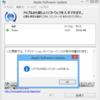 iTunes 12.9.3 & iOS 12.1.3