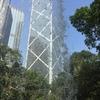 香港公園~当たり前すぎて誰もいかないけど穴場だよ!