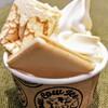 素晴らしい組み合わせ☆台北101の横!東京ミルクチーズ工場の『Cow Cow サンデー』(≧∇≦)b