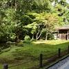 南禅寺発祥の地の南禅院で離宮時代の面影を感じる (Kyoto, Nanzenin)