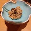 志摩で牡蠣とうなぎ