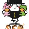 Scrum Fest Osaka 2019にプロポーザルを出しました !