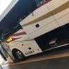 【エムPの昨日夢叶(ゆめかな)】第1712回『岡本和真選手が2冠王!吾輩は、勝負の神様に参拝するため高速バスに乗る夢叶なのだ!?』[11月14日]