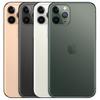 SoftbankでiPhone 11を購入した場合の端末価格・月額料金・キャッシュバック