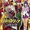 2010年代のTVアニメ各年ベスト