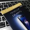 サムスン、Galaxy SにXiロゴを入れてしまう。