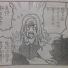 今週の少年チャンピオン・吉野宗助「MASTER&D」より。なにこの子のび太君!?