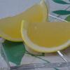 皮付きグレープフルーツゼリーのレシピ(ゼラチン使用)
