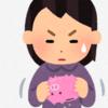 「貯蓄ゼロ」はなんと約2割、これから2000万円の老後資金は間に合うのか?