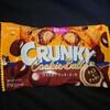 クランキーポップジョイ クッキーボール!クッキー強めなザクザク感が凄いチョコ菓子