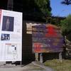 コロナの中、奈良、京都を巡る旅 ② 海龍王寺、法華寺、西大寺、東大寺、浄瑠璃寺など