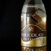 サントリー「チョコレート スパークリング」