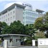 5月18-19日、日本英語教育史学会全国大会(神奈川大会)