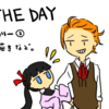 【 THE DAY ギャラリー② 】