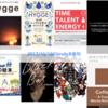 【2017/10/18の新刊】マンガ/小説/雑誌以外: 『Hygge(ヒュッゲ) 北欧生まれの「世界一幸せなライフスタイル」実践法』『TIME TALENT ENERGY』など