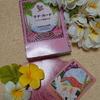 マナカード(ハワイ式カード占い)
