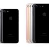 AppleがSIMフリーiPhone7の値下げを発表!Apple公式サイトでのiPhone7 / 7Plusの販売価格は、すでに値下げ済みです。