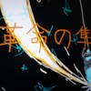 【茶番】ARC-V編 第22話