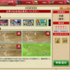 【刀剣乱舞】京都 -椿寺- (4-4)
