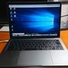 我が家にMacbook Proがやってきた